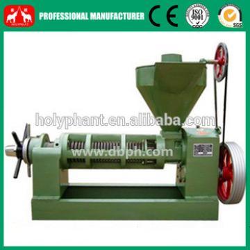 10-12T/24H large capacity sunflower/palm/peanut oil press processing machine