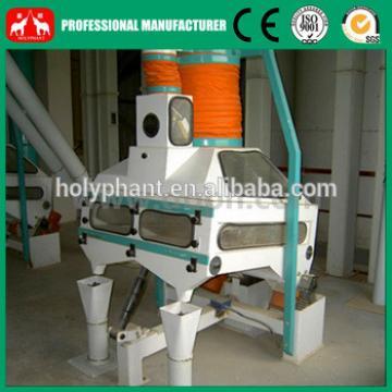 factory supply rapeseed destoner sesame destoner machine