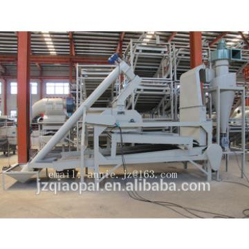 Advanced Pumpkin seed hulling machine TFBGZ400