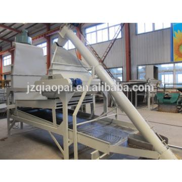 Advanced watemelon seed peeling machine, melon seed peeler