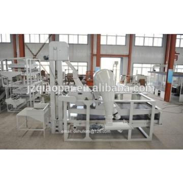 High efficient Pumpkin seed dehulling machine BGZ300