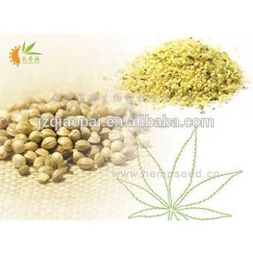 Organic peeled hemp seed