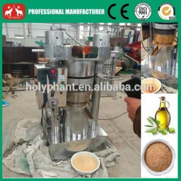 Sesame,Olive Oil Small Hydraulic Press Machine