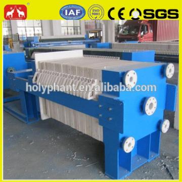 60 years professional factory price oil filter press machine