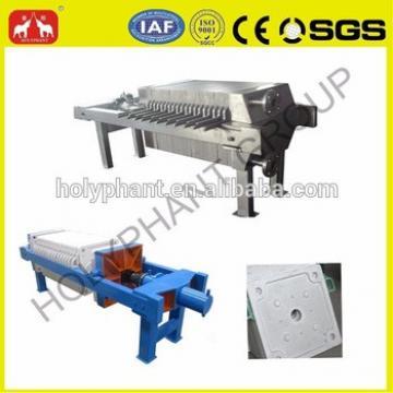 2015 best seller good quality stainless steel coconut oil filter press(0086 15038222403)