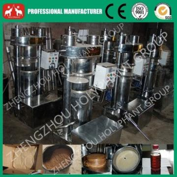 2015 Hot sale high quality oil hydraulic press machinery (0086 15038222403)