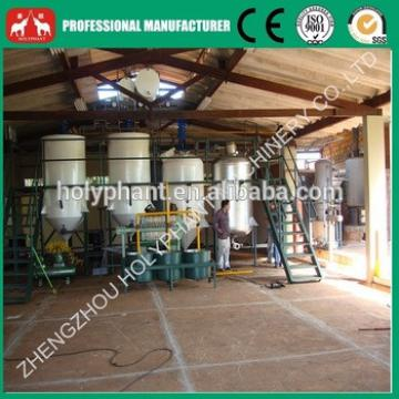2015 CE Approved High quality Coconut oil refinery machine(0086 15038222403)