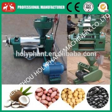 6YL-95/ZX-10 200kg/h palm kernel oil expeller(0086 15038222403)