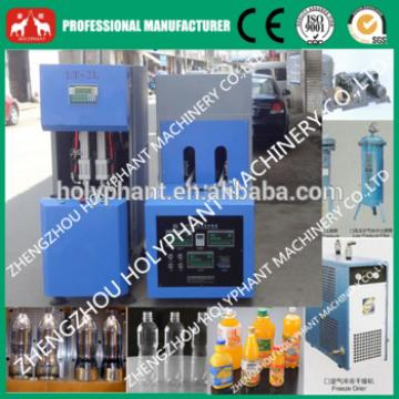 Hot selling best price semi automatic plastic bottle making machine(0086 15038222403)