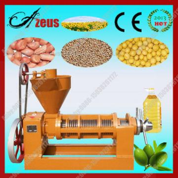 High Quality Small orange oil cold press