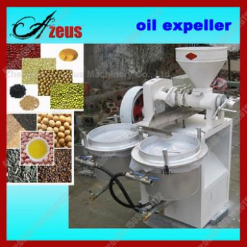 High Efficiency household oil press