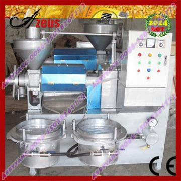 High Efficiency jojoba seed oil press machine