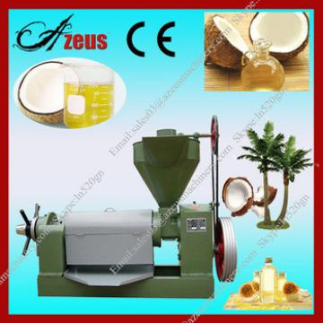 Advanced and popular small automatic screw oil expeller coconut oil press