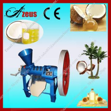 High efficiency cold pressed coconut oil press maker