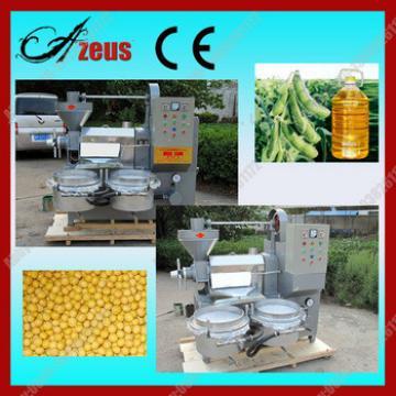 full automatic oil seed press/Oil Press/screw oil press