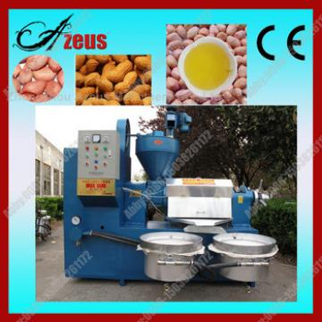Energy-saving nut & seed oil expeller oil press with CE