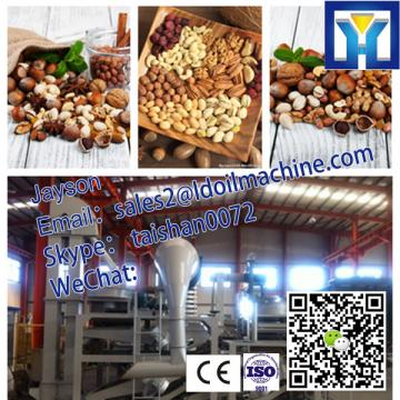 Screw oil press machine