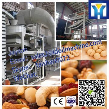 Soybean Crude Oil Refinery