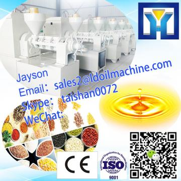latest technology cold pressed oil extraction machine