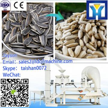 SURRI sunflower seed beskydning machine