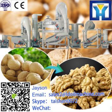 almond kernel separator