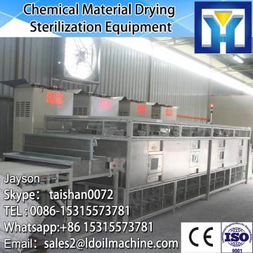 hot sale & high quality cooking oil manufacturing plant