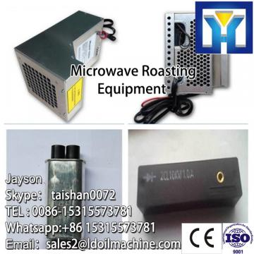 HYZN-200 Intelligent electromagnetic heating roasting machine 0086 13283896072