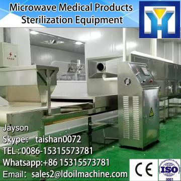 Jinan Adasen conveyor belt microwave drying and cooking oven for prawn