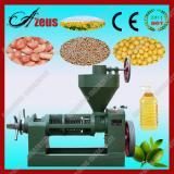 Farm use electric oil press machine maize/corn oil machine