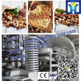 Newly design Pumpkin seeds shelling machine