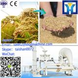 Agricultural threshing machine wheat and rice sheller