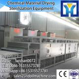 HLS-100 Tilting type sesame oven/sesame roasting machine