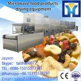 HYG panut and cashew nut roasting machine 0086 13283896072