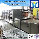 Manufacturer Supplier And Multifunctional Sesame Roasting Machine