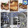 2013 Hot sale sunflower seed dehulling machine TFKH1200