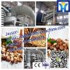 Fully stainless steel peanut kernel,sunflower seeds,sesame,cashew nut,almond,coffee bean roaster machine