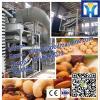 Auto large capacity oats shelling machine