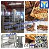 2013 hot sale Pumpkin seed processing equipment, processing machine
