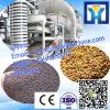 Frame Honey Extracting Machine|Honey Processing Equipment
