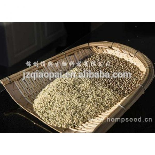 Certified Organic Whole Shelled Hemp Seeds, Great taste! #3 image