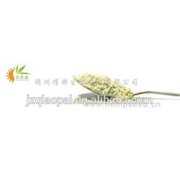 Organic Hemp protein powder #1 image
